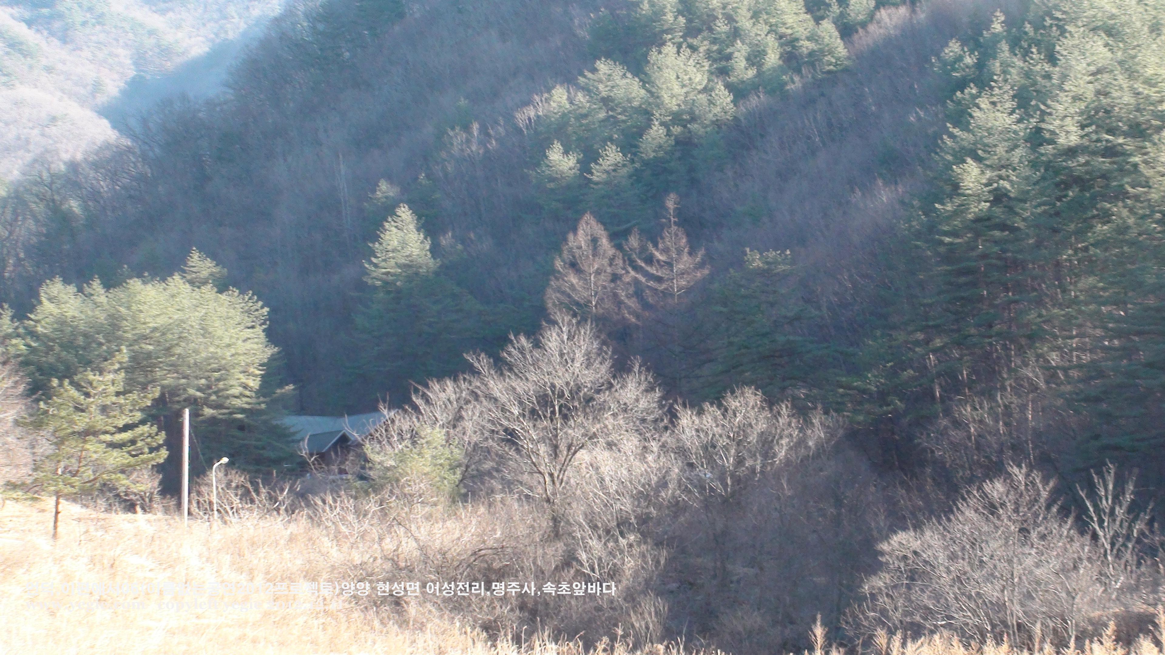 언덕,이 편에서06(이름없는공연2012프로젝트)양양명주사,동해바다