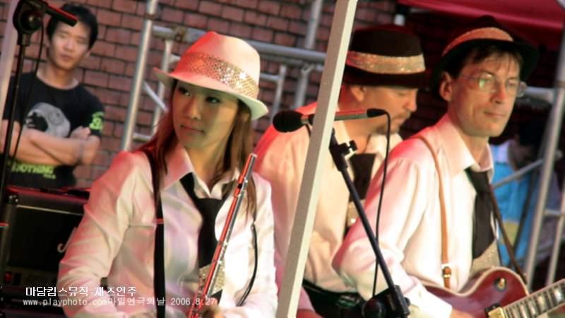 마담킴스뮤직-재즈연주 2006.8.27 마일연극의날